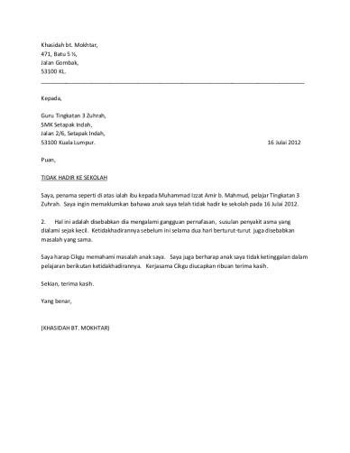 Contoh Surat Tidak Hadir Sekolah Brunei Backup Gambar