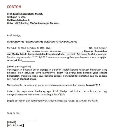 Contoh Surat Rayuan Pertukaran Kuarters Backup Gambar