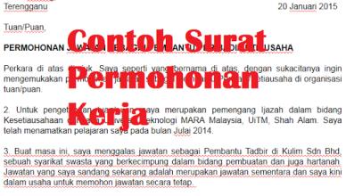 Contoh Surat Permohonan Mengisi Jawatan Kosong Backup Gambar