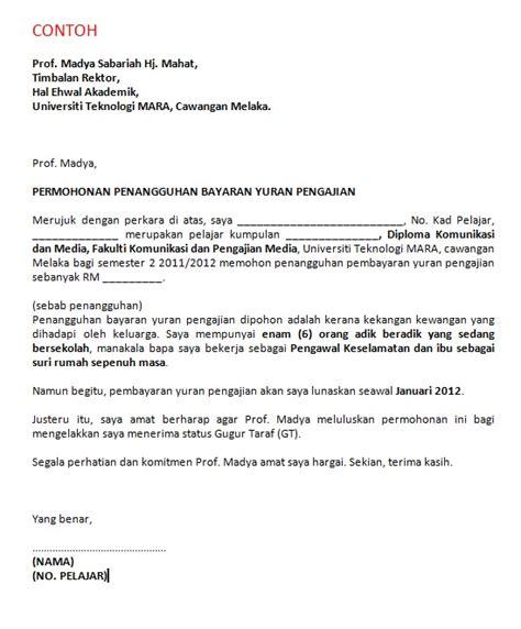 Contoh Surat Rasmi Tuntutan Perkeso Backup Gambar