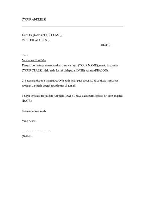 Cara Membuat Surat Tidak Hadir Ke Sekolah Kerana Demam Contoh Seputar Surat