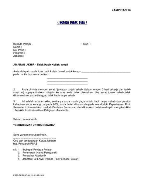 Surat Rasmi Tidak Hadir Kuliah Suratmenuhargacom