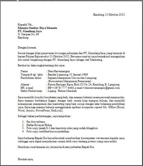 Contoh Surat Lamaran Kerja Di Pt Kelapa Sawit Backup Gambar