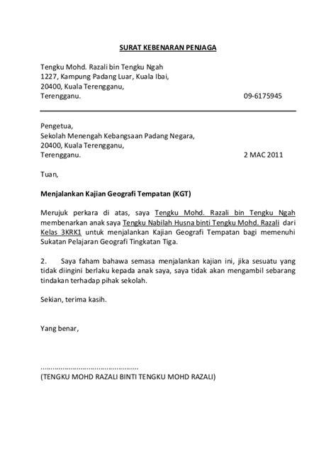 Contoh Surat Gugatan Pencemaran Nama Baik Id Lif Co Id