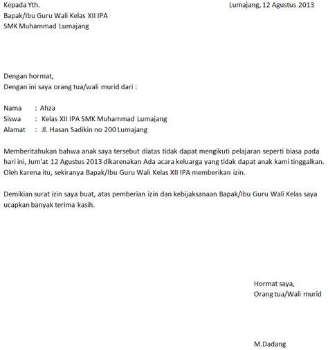 Surat Izin Sekolah Keperluan Keluarga