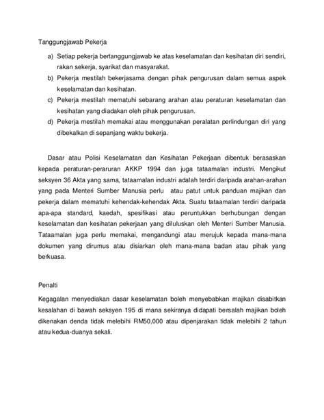 Contoh Surat Aduan Kepada Jabatan Buruh Backup Gambar