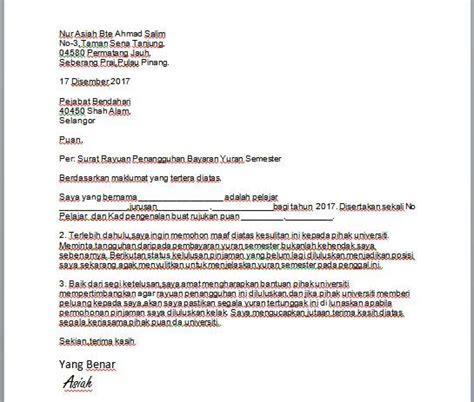 Contoh Surat Rayuan Perkeso Backup Gambar