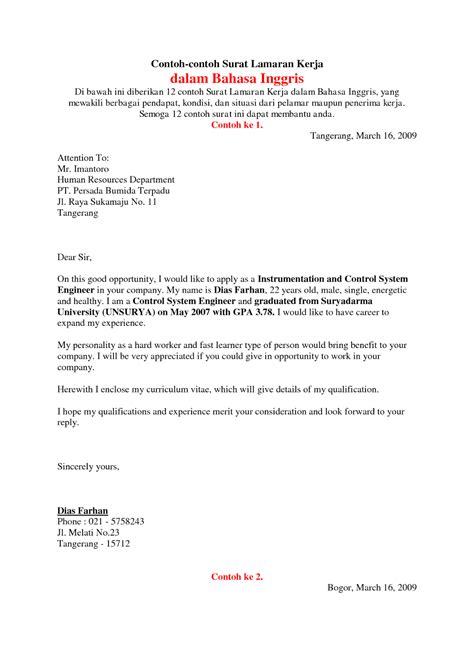 Contoh Surat Bahasa Inggris Dan Artinya Singkat Suratsuratxyz