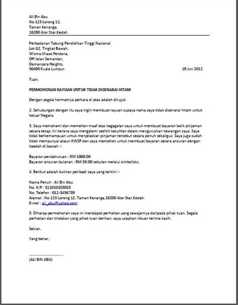 Contoh Surat Rasmi Rayuan Mara Backup Gambar