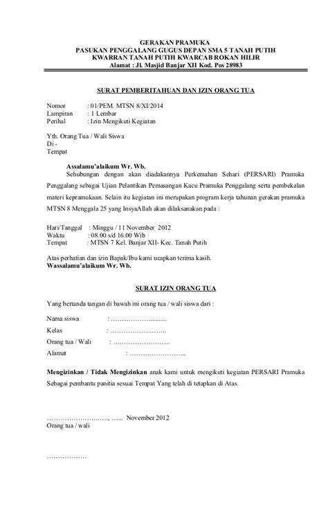 Contoh Surat Izin Kegiatan Kus Untuk Orang Tua Backup Gambar