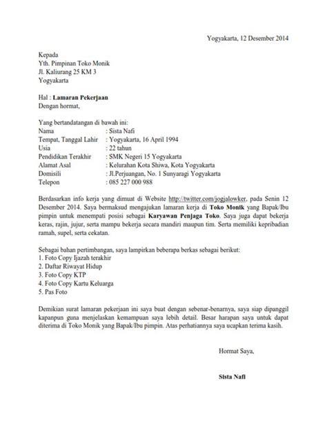 Contoh Surat Lamaran Pekerjaan Di Toko Pakaian Backup Gambar