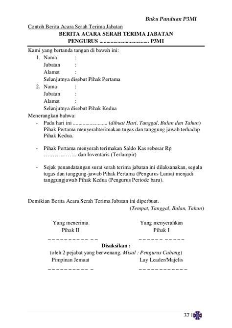 Contoh Surat Serah Terima Barang Inventaris Kantordoc
