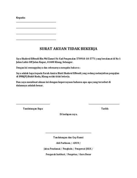 Contoh Surat Akuan Sumpah Pasangan Tidak Bekerja Backup Gambar