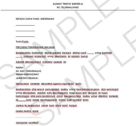 Contoh Surat Pengesahan Penyata Gaji Dari Majikan Backup Gambar