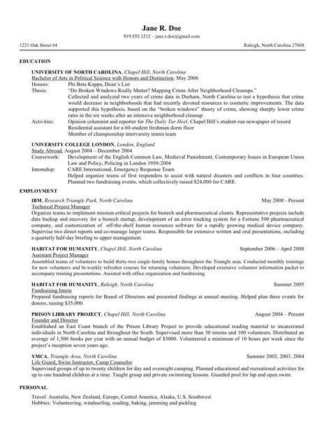 Postal Service - Term Paper